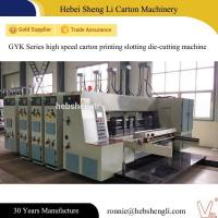 China High Precision Carton Printing Die Cutting Machine High Speed With Big Production on sale