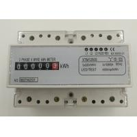 Quality Light Weight DIN Rail Energy Meter High Accuracy XTM1250S Series wholesale
