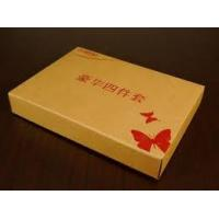 Quality Disposable Custom Printed Ivory Cardboard Kraft Paper Packaging Boxes ZY-BE01 wholesale