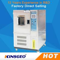 Quality PC Control 150L Temperature Humidity Test Chamber with LCD Display OEM Acceptable wholesale
