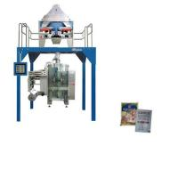 Quality Automatic four side seal bag packaging machine wholesale