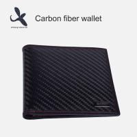 Quality Factory price luxury carbon fiber wallet men genuine leather wallets short wallet wholesale