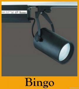Quality Metal Halide Lamp Track Spotlight wholesale