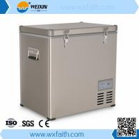 Quality Drawer Minibar Refrigerator Mini Fridge 45L Hotel Compact Refrigerator wholesale