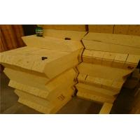 Buy cheap Light Weight Thermal Alumina Silica Bricks For Electric Arc Furnace Roof product