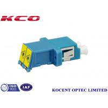 Buy cheap LC/UPC Shutter Fiber Optic Adapter Full Flange Single Mode MonoMode Blue Colour from wholesalers