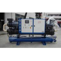 Buy cheap 150KW Process Chillers For Food Processing / Preservation 2600 * 750 * 1800 from wholesalers