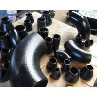 Quality Cast Iron Pipe Fittings wholesale