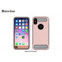 Quality Carbon Fiber TPU Phone Case / PC Back Cover Case For Decoration Iphone 8 wholesale