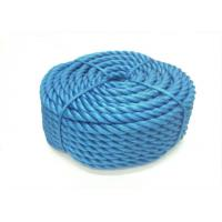 Cheap high quality 8mm nylon 3-strand twist code rope for ship for sale
