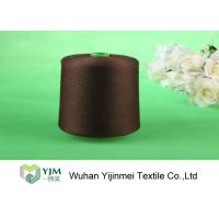 Quality 50s/2/3 Ring Spun Polyester Thread One / Two Ply Yarn With ISO9001 2008 wholesale