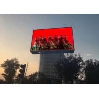 Buy cheap Ocolour Front Accessed Outdoor LED Billboard , MBI5124 IP65 Led Display from wholesalers