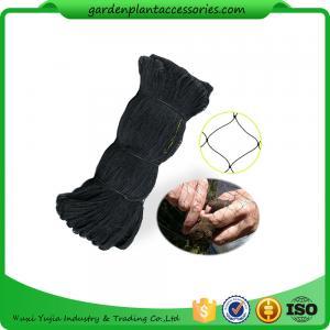 Quality Black Bird Netting Lightweight , Anti Bird Fruit Tree Netting size 2*5 Mesh mm20*20 gram/㎡ 30g china net wholesale