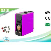 Portable High Pressure Coffee Machines For Caffitaly / Dolce Gusto Capsule