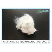 Quality Virgin White Polyester Fiber Easy Processing For MVS / Air Jet Spinning wholesale