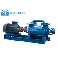 Quality 2SK Double Stage Water Ring Vacuum Pump wholesale