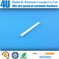 Quality Electrical Ceramic for Soldering Iron|Customize-design Ceramic heater Element|110V, 200W Heater Element wholesale