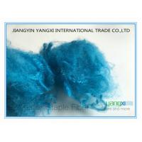 Quality Semi Dull Recycled Polyester Staple Fiber 1.5D * 38MM Royal Blue For Spinning wholesale