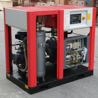 China Electric Yuda Brand Screw Type Air Compressor , Oil Injected Screw Compressor on sale