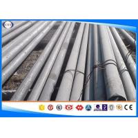 Quality DIN 34CrMo4 Hot Rolled Steel Bar , Modified Alloy Steel Round bar , With Peeled &Polished Surface , Dia:10-320mm wholesale