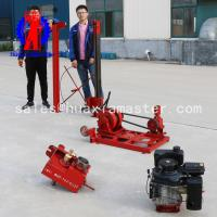 Buy cheap QZ-3 portable geological engineering drilling rig from wholesalers