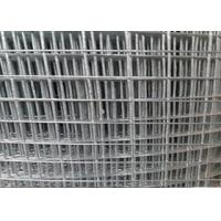 China Aluminum Rigid Galvanized Square Mesh / Galvanized Woven Wire Mesh on sale