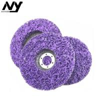 Quality 2'' -7'' Quick Change Abrasive Discs ,  Paint Stripping Wheel For Grinder  Fiberglass Back wholesale
