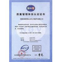 TWOO AUTO INDUSTRIAL LIMITED Certifications