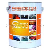 Quality Water-Based Epoxy Coating Special for Containers wholesale