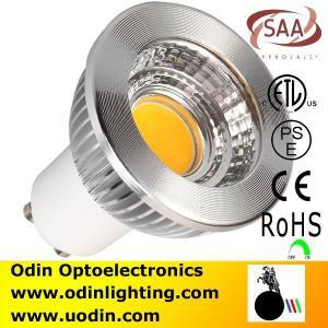 China high lumen 7w mr16/gu5.3 led light on sale