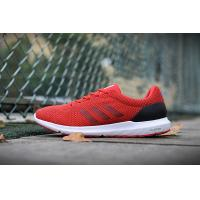 Buy cheap 2017 Adidas Cosmic M Boost 36-45 RED AQ2179 from wholesalers