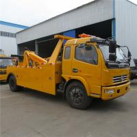 Quality New dongfeng 3 ton integrate boom 4x4 hydraulic car lifting 3 ton 4 ton winch 5 ton repair rescue RHD wrecker truck wholesale
