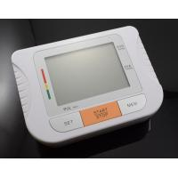 Quality Automatic Arm Blood Pressure Monitor WHO Indicator Digital Blood Pressure meter wholesale