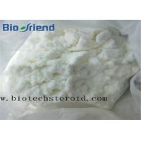 Quality Nandrolone Decanoate, whit powder, steriod hormone, pharmaceutical raw material,steroid injection, wholesale