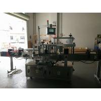 Quality Two Sides Square Bottle Labeling Machine High Precision 50HZ wholesale