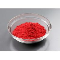 Quality Stable Color Ability Paint Pigment Powder C.I No. 74160 For Paint Coatings wholesale