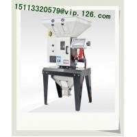 Quality China vertical plastic gravimetric blender importer needed wholesale