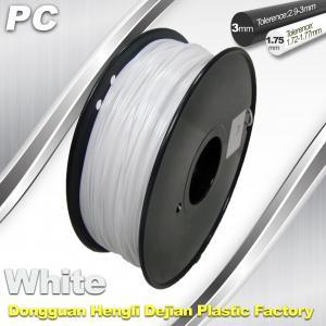 Quality 1.75 / 3.0 mm  PC Filament  White for RepRap , Cubify 3D Printer Filament wholesale