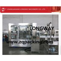 Quality pure drinking water filling machine with extreme low price wholesale