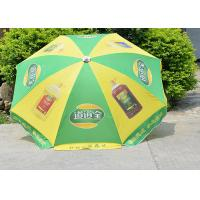 Quality 6.5 ft Adjustable Vented Waterproof Patio Umbrella , Outdoor Large Sun Umbrella wholesale