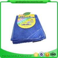 Quality Recyclable Reusable Vegetable Bags , Garden Plant Reusable Mesh Produce Bags wholesale