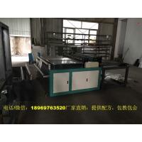Cheap Super Condensed Laundry Soap Making Machine For Paper Washing Tablet for sale