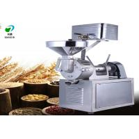 China 2016 new stainless steel material wet rice grinder for idli-dosa small capacity for home and restaurant use on sale