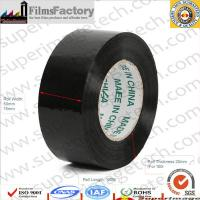 Quality Super Low Tack Tape Black wholesale