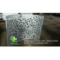 Buy cheap Curved Laser Cut Aluminium Sheet Wall Cladding Various Patterns Building Supply from wholesalers
