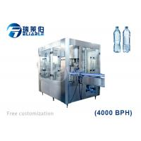 China Small Scale Automated 4000BPH Water Bottling Equipment Monoblock PET Bottle Filling Machine on sale