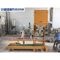 China 50KG Bag Rice Beans Fertilizer Automatic Weighing And Packing Machine 380V on sale