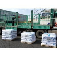 Buy cheap Solid Content 98% Pce Polycarboxylate Ether Superplasticizer Powder from wholesalers