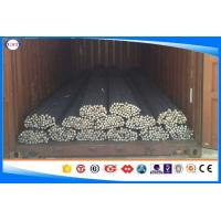Quality Din1.2713 Hot Rolled Tool Steel Round Bar Hot Work With Black / Turned Surface wholesale