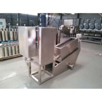 China Volute Filter Press Sludge Drying High Safety Performance Easy Control on sale